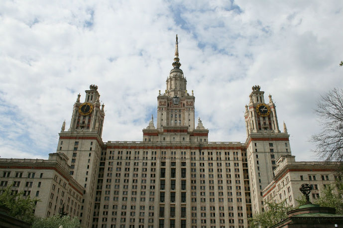 Lomonosov Moscow State University Building