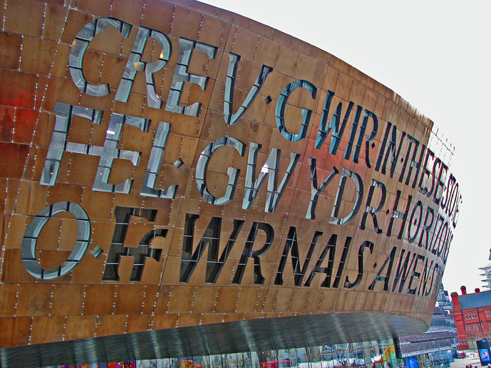 Wales Millennium Centre in the Cardiff Bay area - Things to Do in Cardiff - The Trusted Traveller